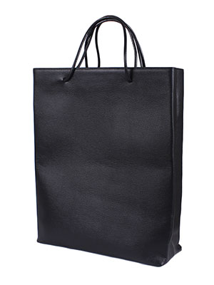 B Shopping Bag